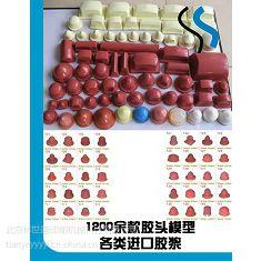 【供应】北京林世盛移印胶头,进口胶浆