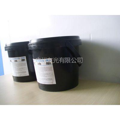 供应不感光抗酸抗腐蚀蓝油,金属玻璃抗蚀刻油墨,厂家直销