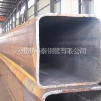 供应400*400厚壁结构方管-机械设备用方管-大口径方管