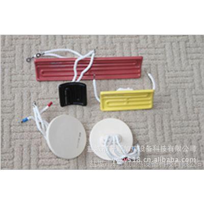 供应陶瓷电热瓦 加热瓦 陶瓷加热器 盐城轩源