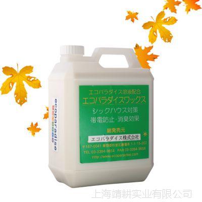 日本进口和风来地板蜡 家具地板保养清洁上光 居家日用 批发代理
