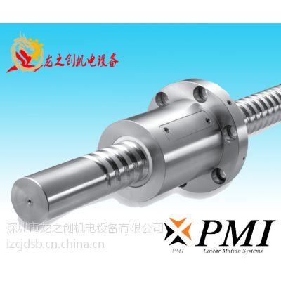 R20-5T3-FSDC深圳PMI银泰滚珠丝杆