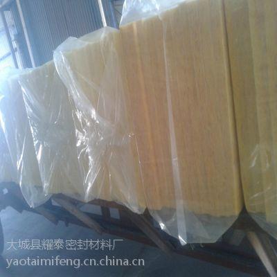 厂家批发防水玻璃棉板 超细玻璃棉保温板