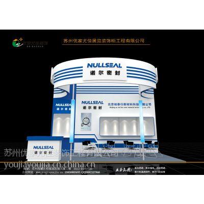 供应苏州展厅设计制作展台设计搭建展示柜设计制作苏州优佳展览