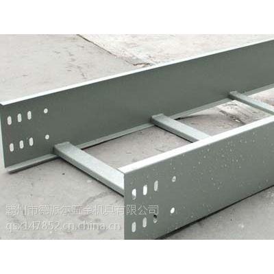 铝合金电缆桥架 铝型材电缆桥架 德派尔五金机具