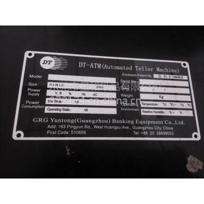 东莞、广州、深圳专业生产各类铝材、PVC、PET等优质用于各行业的精致铭牌