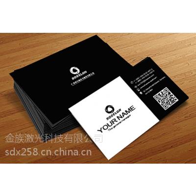 名片卡片会员卡礼品卡生日卡贺卡名信片信封等纸铜版纸塑胶PVC卡