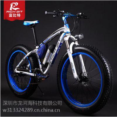 厂家批发超强续航霸气26寸36V10A雪地电动自行车支持加工定制