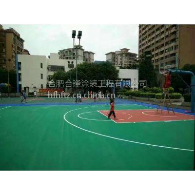 合锋供应庐江、枞阳、舒城等地区各类运动球场施工
