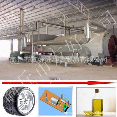 供应成套间歇式废轮胎炼油炼化设备