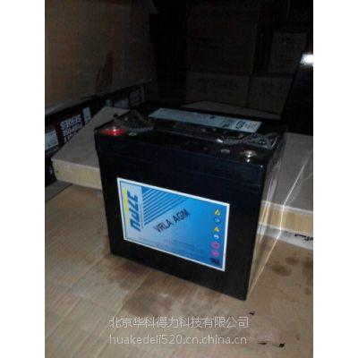 供应陕西海志蓄电池HZB12-55办事处2014报价