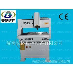 供应数控小型亚克力铝型材标牌制作广告工艺品雕刻机AG6090