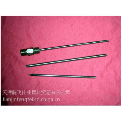 供应生产304不锈钢毛细管 针头管 仪器管 超细不锈钢管 不锈钢毛细管定制