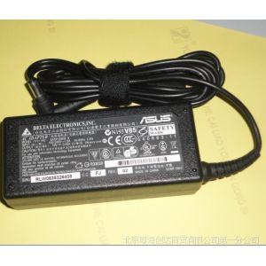 供应asus华硕电源适配器电脑充电器笔记本电源适配器19V3.42A