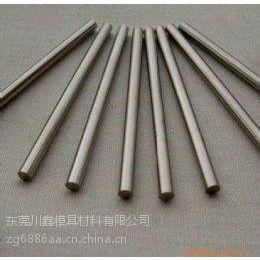 供应供应SKH55圆棒 薄板可定做加工热处理