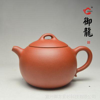 宜兴正品工艺师精品 清水泥紫砂茶壶