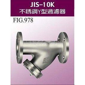 供应厂家直销台湾东光阀门FIG.978不锈钢法兰Y型过滤器