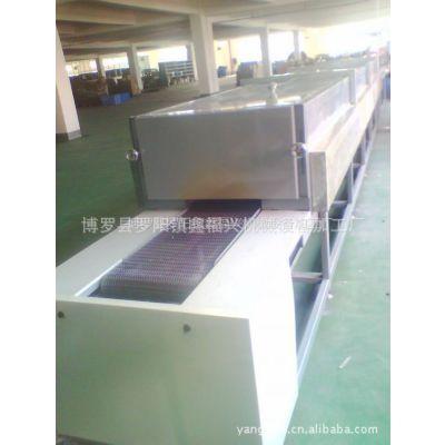 供应福兴机械生产销售 全自动变压器隧道炉 高温隧道炉 IR隧道炉