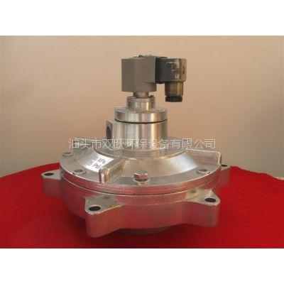 供应DMF—Y型电磁脉冲阀提供特殊需求产品设计