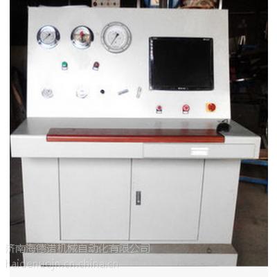 耐压元器件爆破实验台济南海德诺