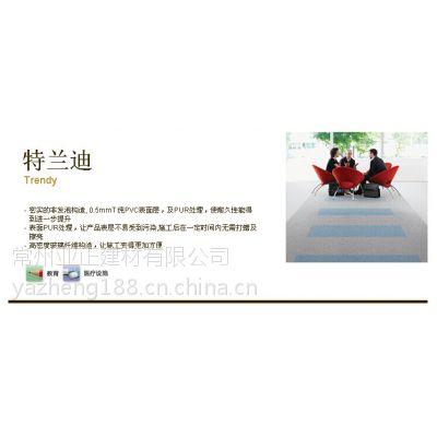LG特兰迪系列|苏州杭州pvc塑胶地板|pvc卷材