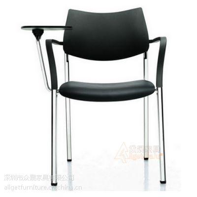 深圳众晟家具高级培训椅,武汉培训椅,会议室培训桌椅PTC-017