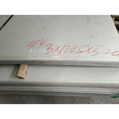 佛山SUS304材质不锈钢热轧工业板 表面状态NO.1 现货供应