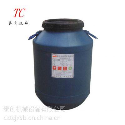 泰创机械TC-PG01抛光剂 光亮剂 增亮剂