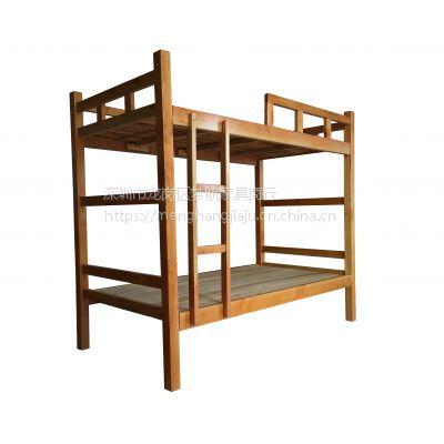 梦航家具高低床实木上下床子母床双层宿舍儿童床松木母子护栏床成人上下铺
