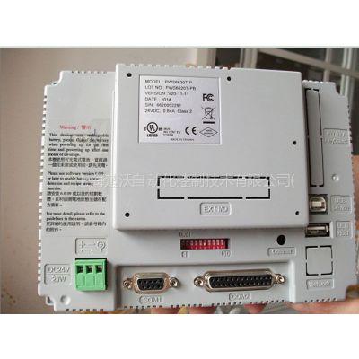 供应海泰克触摸屏PWS6A00T-P 一级代理