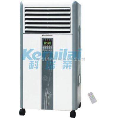 供应东莞科瑞莱移动式节能冷风扇LL15-02