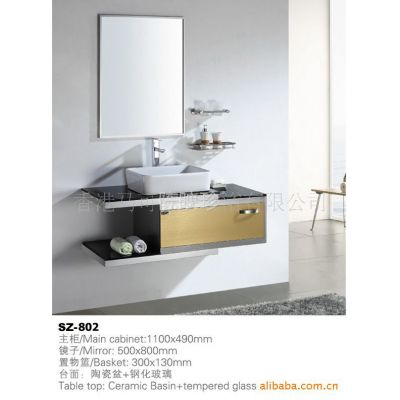 供应加盟马可波罗卫浴,洁具,陶瓷,盆类地区代理商802不绣钢浴室柜