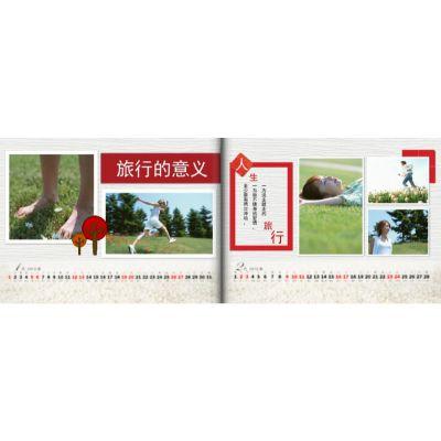 供应郑州哪里有免费DIY定制个性台历挂历模版?