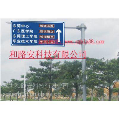 深圳高速公路指示牌厂家,深圳道路指示牌规格