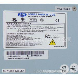 供应FSP300-60GLS 300W 全汉小机箱电源|一体机电源批发|替代HK280