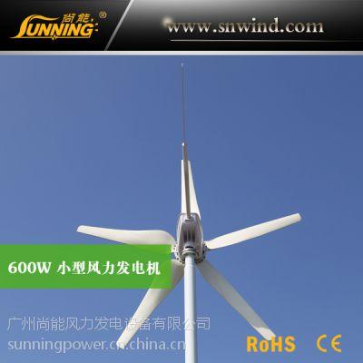 尚能风电风光互补路灯 风光互补监控专用小型风力发电机