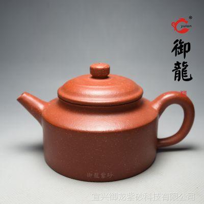 御龍紫砂 宜兴紫砂壶 厂家批发 特价茶具 黄龙山原矿龙血砂德中