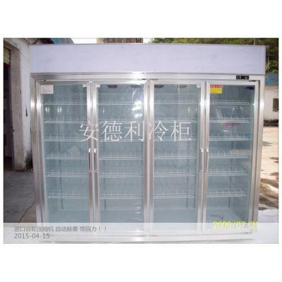 供应安德利彩板高身立式四门西餐厅饮品冷冻柜(H4)