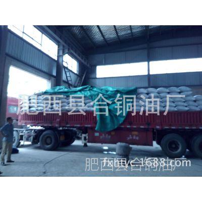 肥西县产非转基因油菜籽专业供应各地油坊精选菜籽价格优惠