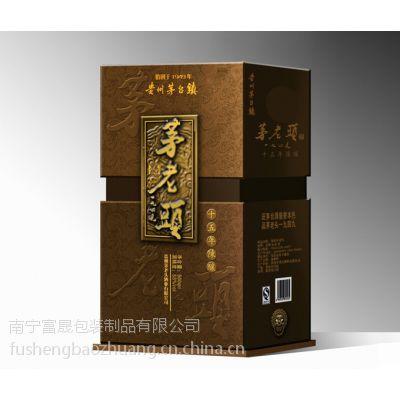 南宁包装厂富晟,南宁印刷厂家,酒盒包装