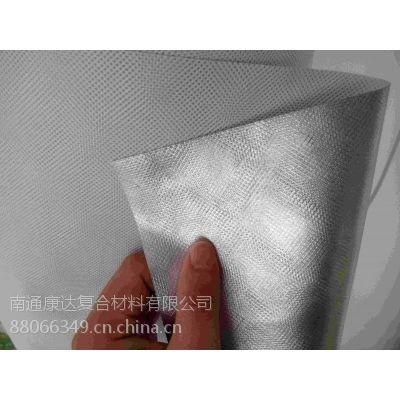 供应镀金属纺粘聚乙烯膜(反射型防水透汽层)欢迎实地考察