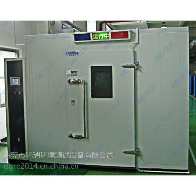 【REALE】厂家直销节能恒温恒湿试验箱