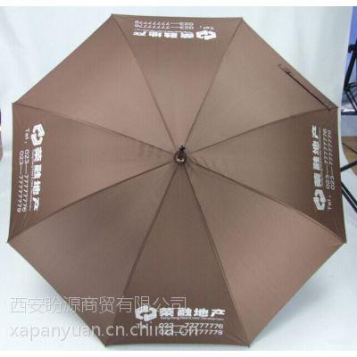 供应西安雨伞、定制广告伞、礼品伞、太阳伞、雨伞、儿童伞等