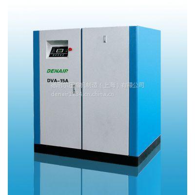 德耐尔空压机厂家直销螺杆空压机 DVA-15变频空压机0.45~2.7 【m3/min】