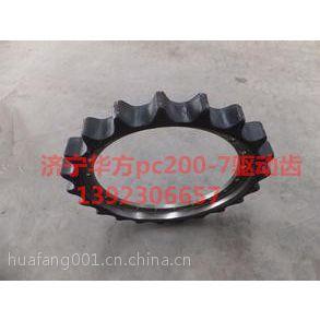 pc200-7驱动齿济宁华方20y-27-11582