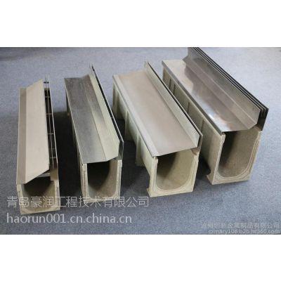 青岛豪润树脂混凝土排水沟 型号齐全