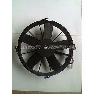 供应汽车空调电子扇(SPAL261)