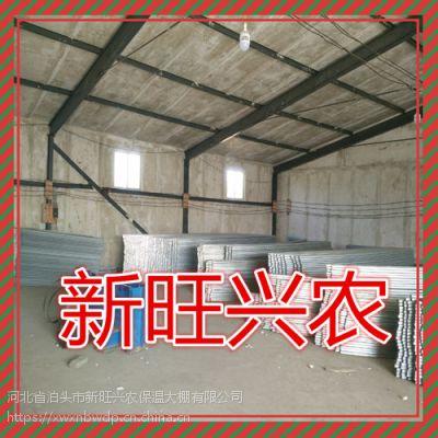 新旺兴农注塑刚管保温大棚7322养殖大棚配件