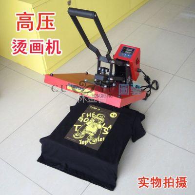 供应专供欧美出口型高压烫画机CUYI品拍高压热转印机器设备