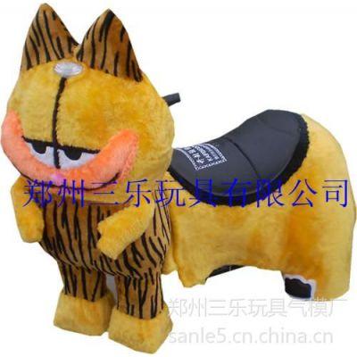 供应四川地区加菲猫和他的朋友们毛绒电瓶车,郑州三乐玩具